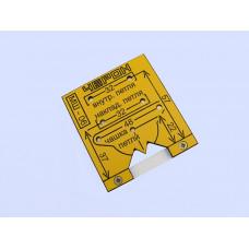 Мебельный шаблон МШ-06 (для внутренних и накладных петель)