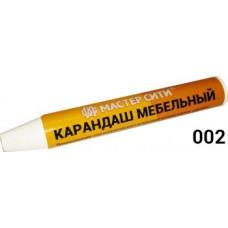 Карандаш мебельный белый W 2201