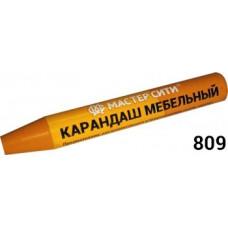 Карандаш мебельный оранж F 8985