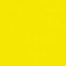 Кромка бумажная 20мм желтая 1579
