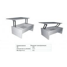 Механизм трансформации стола № 593 (к-т с амортизаторами)